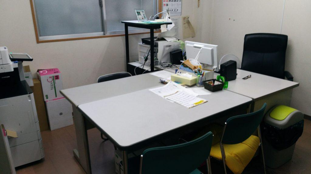 あすか塾1階塾長室