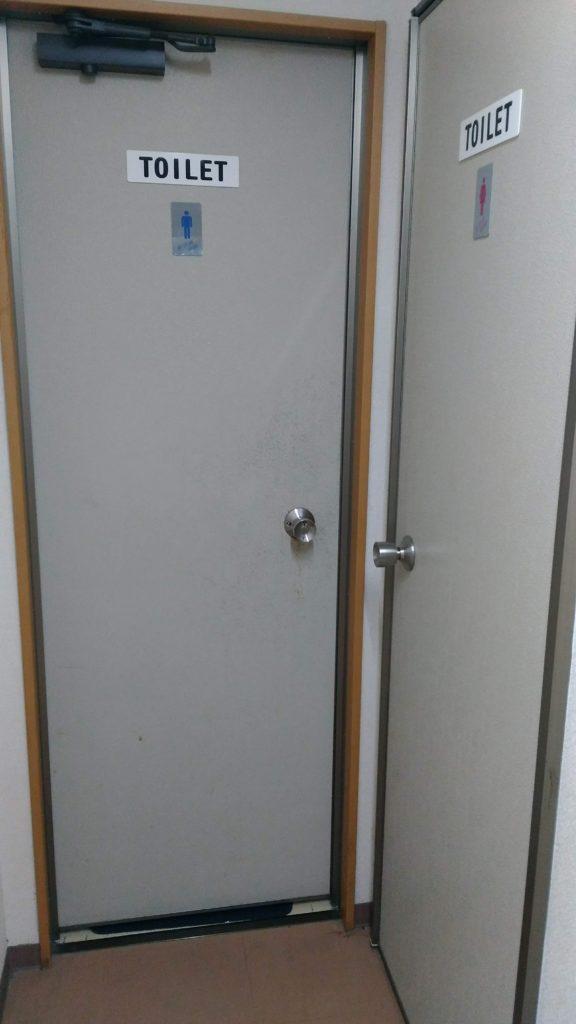あすか塾2階トイレ前