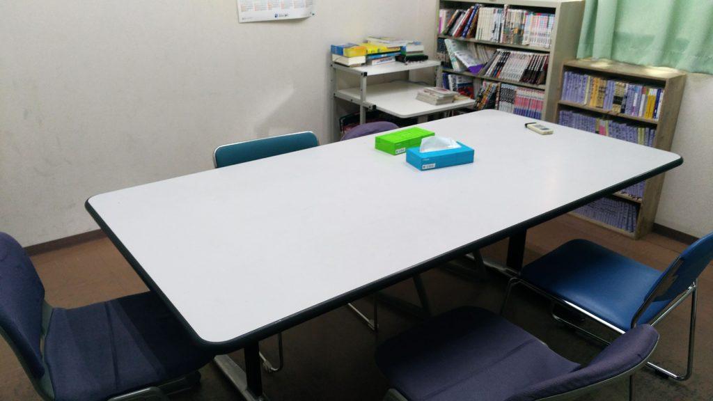 あすか塾3階右手の小教室